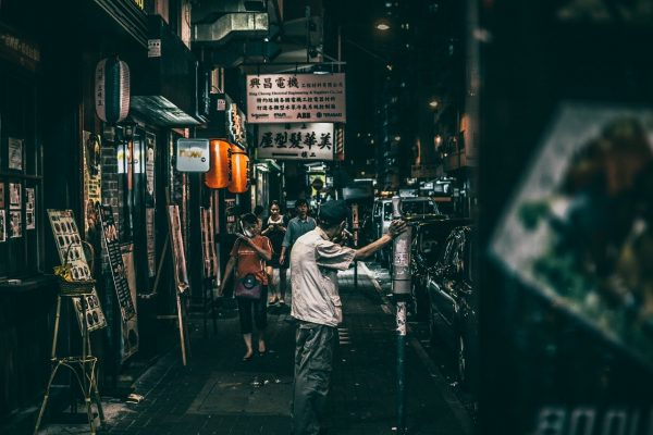 Digitales Familienleben in China